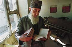 Rabbi Yitzhak Levi